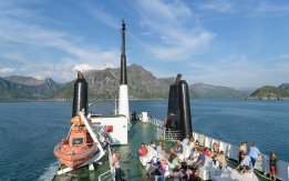 Ferry from Senja to Andenes