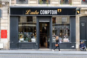 Shop in Bordeaux
